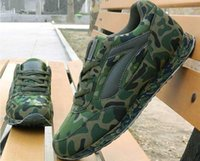 camouflage fabric - Camouflage shoes Men s and women s shoes camouflage sneakers training running shoes fabric is breathable army green