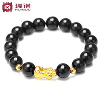 american hard wood - Pellegrino gold brave Obsidian Bracelet man D hard gold beaded retro Mens bracelets jewelry lovers
