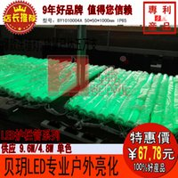 aluminum outlets - Factory outlets aluminum building lighting LED lights Tony Yue care professional outdoor lighting LED tube lights