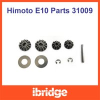 bevel gear sets - 1 Set of Himoto Diff Bevel Gear For E10 Series RC Car