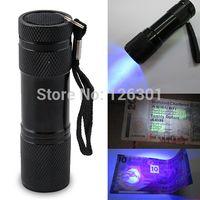Cheap detector ir Best flashlight fenix
