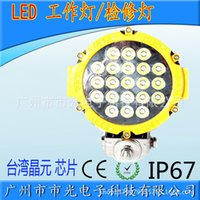 big light project - Special W LED high poly bright lights big round card work light LED project lamp lights overhaul