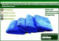 Wholesale 6pcs cmx70cm Microfiber Car Cleaning Towel Microfibre Detailing Polishing Scrubing Waxing Cloth Hand Towel g Chenille order lt no tr