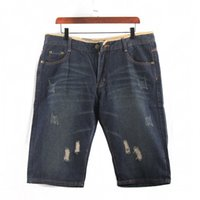 Cheap Wholesale-New Arrival Summer Casual Loose Denim Mid-Rise Button Fly Knee Length Ripped Solid Short Jeans Men Fashion Male Trousers