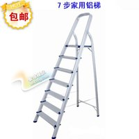 aluminum folding ladder - Household thicker aluminum folding ladder pedal herringbone staircase wide shipping can be shipped from the factory on behalf of