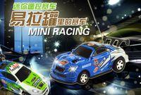 Wholesale Mini Racer Remote Control Car Coke Can Mini RC Radio Remote Control Micro Racing Car