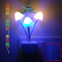 Wholesale Colorful led night light creative energy saving light control sensor baby bedroom wall lamp bedside lamp pled
