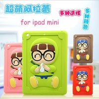 Feed Bag - Brand D Cartoon Arale Feeding Bottle Silicone Rubber Back Case Cover for ipad mini ipad Shockproof phone bag Shell