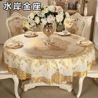 pvc table cloth - cmEuropean anti scalding round waterproof oil cloth tablecloths plastic PVC small round table cloth tablecloths pastoral Post