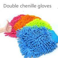 Cheap Chenille gloves Best wash mitt