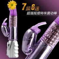 Cheap swing sex toy Best rotary swing vibrator