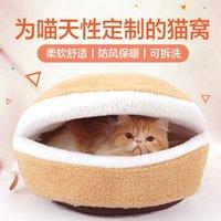 Wholesale HOOPET pet supplies hamburger windproof warm detachable type cat litter pet nest dog house cat house
