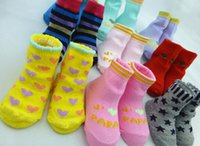 Wholesale colorful years kids baby toddler infant super softer socks
