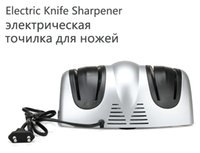 automatic knife sharpeners - electric knife sharpener sharpen socket multi function kitchen tool automatic auto sharpens knives