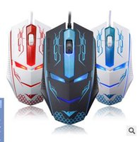 Wholesale Gaming mouse dpi cable game optical mouse usb light ray technology terminator mouse computer accessories can be customized8