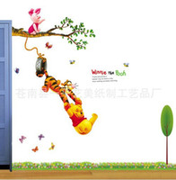 Cheap AY842 New Winnie the Pooh Winnie the Pooh cartoon swing decorated children's room bedroom wall stickers cute wall stickers