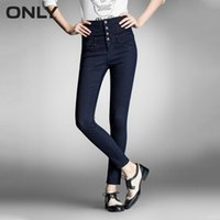Wholesale A pair of jeans