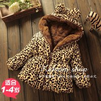 baby section - Children s clothing for girls winter coat thicker section leopard baby leopard coat warm padded jacket sherpa
