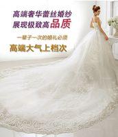 Wholesale New High End Wedding Dress Spring Bride Wipes Bosom Wedding Gown Big Cultivate Expansion Skirt Drill Wedding Dresses Set Auger Wedding Dress
