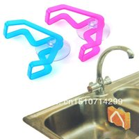 aluminum tubs - 3pcs Colorful Suction Cup Rack Kitchen Sponge Holder Sink Tub Dish Cloth Storage jc2dp