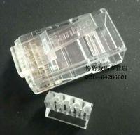 Wholesale Original Sanbao six network crystal head crystal head RJ45 Gigabit crystal head box
