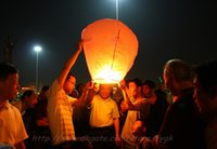 Cheap Love Chinese Sky Lantern with Fuel Paper Kongming Flying Wishing Lamp For Wedding Party Balloons & Lights