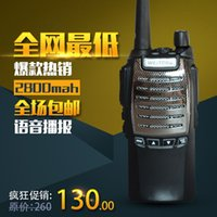 Wholesale WEITONG wireless outdoor climbing power driving the hotel s professional civil engineering hand walkie talkie