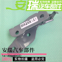 Wholesale Chery Chery QQ6 engine accessories cover hinge lid hinge above hood hinge