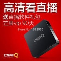 Wholesale Free fast shipping HIMEDIA AliYun OS TV Box Q2III core chip quad core chips Home TV Network player Set Top Box wireless