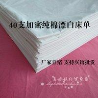 bedding measurements - Measurement encryption cotton white bed sheets single double cotton
