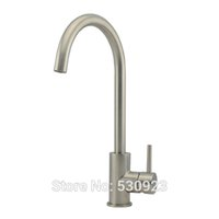 arc kitchen faucet - Newly US Brushed Nickel Arc shape Spout Kitchen Vessel Sink Faucet Single Hole Single Hole Mixer Tap Deck Mounted