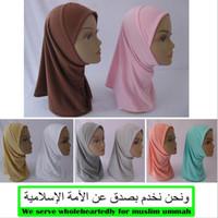 Wholesale Muslim Islamic MINI hijab inner cap pieces