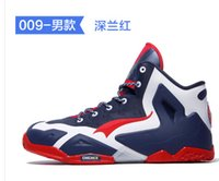 basketball shoe technology - Onemix lebronlys XII elite Men Basketball Shoes Colors Breathable Anti collision Technology Sneakers For Male Sports Shoes