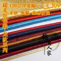 antique clothing patterns - Brocade cloth dragon pattern Antique silks and satins super soft martial arts uniforms costume clothing brocade fabric dragon