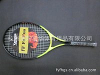 Carbon Fiber brand tennis racket - Tennis Rackets Factory outlets supply Fu FH brand tendon line racket