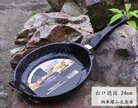 Wholesale 24cm non stick frying pan Germany flat shipping skillet wok cooker nonstick skillet steak