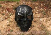 bb paintball guns - Skull Skeleton Airsoft Paintball BB Gun Full Face Protect Mask