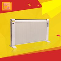 Wholesale carbon fiber electric heaters carbon fiber heater home heaters baby room heater panel heaters infrared heater portable heater