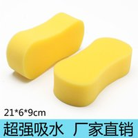 air filter paint - 8 words without packaging to wash sponge sludge does not hurt the paint brush tool special absorbent toiletries