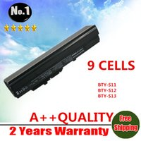 advent netbook - New CELLS laptop battery for MSI M310 PROLINE U100 ADVENT AVERATEC Netbook AHTEC LUG N011 CASPER