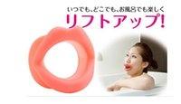 Wholesale New Arrival Doyen Silicone Face Slimmer Face Exerciser Lip Trainer Oral Exerciser Exercise Mouthpiece Face Care