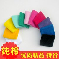 Wholesale Badminton Tennis Table Tennis Basketball Cotton Breathable Breathable Xihan Towel Wrist Men And Women