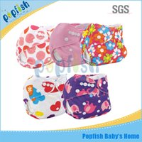 Wholesale 2016 China Printed PUL Bamboo Health Products Sweet Baby Cloth Nappy One Size Reusable Baby Like Diaper