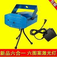 Wholesale High Quality New Blue Mini LED Laser Projector with Retail Box DJ Disco Bar Stage Lighting For Home Party