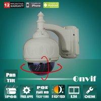 Cheap Pan Tilt IP POE Camera 1080P HD Sony Sensor 25fps H.264 Video Remote Surveillance Onvif Outdoor Network CCTV Security Camera