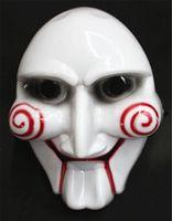 Wholesale Halloween scary masks James Wan movie theme mask screaming masks cosplay masks masquerade masks party masks skull full face horror mask HM20