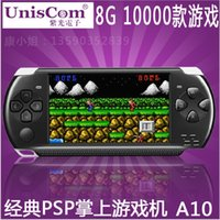 Cheap Quality 4.3 inch colorful screen portable game player TV-OUT video player MP5