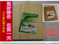 bamboo wood cutting board - Antibacterial thick wood cutting board shipping large kitchen chopping fruits green bamboo blades whole bamboo Ganmian board