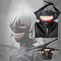 Wholesale 2015 High Quality Hot Sales Halloween Anime Cosplay Tokyo Ghoul Mask Adjustable Zipper Masks Pu Leather Cool Mask HG PY