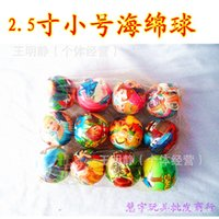animations trumpet - Factory Direct inch foam sponge ball trumpet diverse animation pattern stall selling